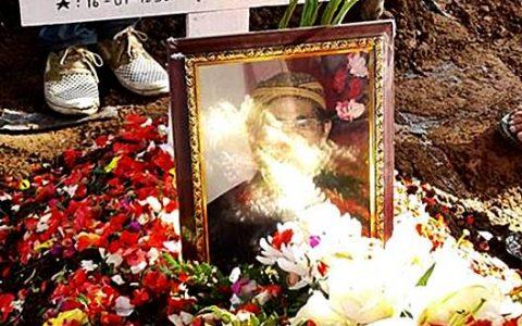 Rest in Peace | Eko Wardoyo | Selapanjang, Neglasari, Tangerang