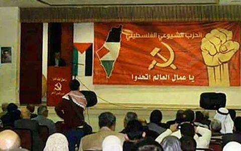 Bahkan di Palestina yang Mayoritas Umat Muslim ada Partai Komunis. Partai Komunis di Palestina gencar melawan Zionisme [Sumber: Kaskus]