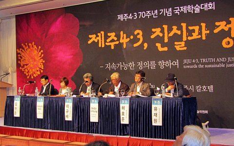 "JEJU 4.3: Ketua YPKP 65 Bedjo Untung menyampaikan ceramah pada event ""Jeju4.3 International Conference for the 70th Anniversary"", dalam rangka memperingati 70 tahun pembasmian massal (genosida) penduduk Pulau Jeju (4/10) di Semenanjung Korea [Foto: Humas Ypkp 65]"