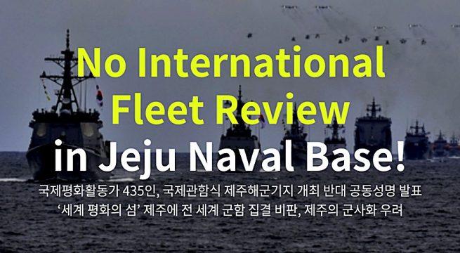jeju_solidaritas-internasional_IFR.1
